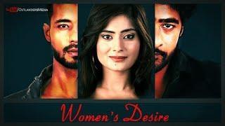 Women's Desire | WebseriesTeasar-1 |  Vaishali Takkar | Satyapal Chandra | Outlanders Media