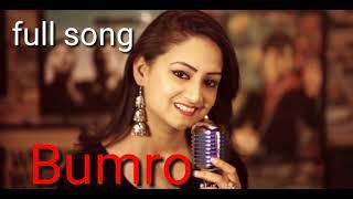 Notebook : Bumro  full song (female version) || new t series song