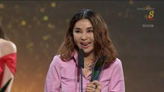 Star Awards 2019 - Top 10 Female - Chen Xiu Huan