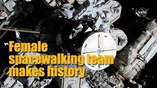 Female spacewalking team makes history