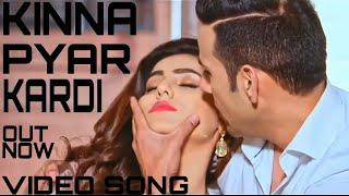 Kinna pyar kardi (Female Version Video Song) RIZWAN SHAIKH MUSIC