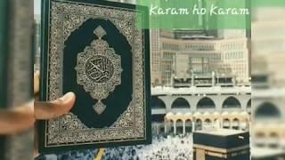 Mere Moula Karam Ho Karam | Female | TV Show | Beautiful Voice