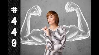 """Why """"female strength"""" is a myth and Why girlfriends are better than wives"""