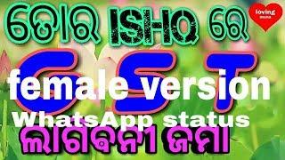 Tora Ishq Re GST female version lagibani jama female WhatsApp status video sundargarhra Salman khan