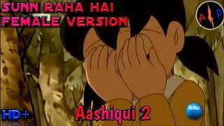 Aashiqui 2 - The Big Series Part 8 | Sunn raha hai female song in Doraemon | Shraddha Kapoor song