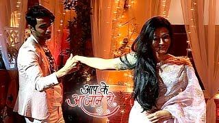 Aap Ke Aa Jane Se - 1st July 2018 | Upcoming Twist | Zee Tv Aap Ke Aa Jane Se New Show