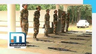 Kerala's First Female Commandos Complete Their Training| Mathrubhumi News
