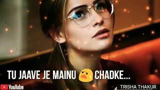 Tainu Kitna Main Payar | Female | Sad | WhatsApp Status Video | 30 Sec | Lyrics