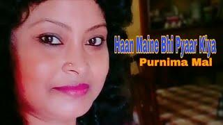 Hum Yaar Hain Tumhare (Female Song) | Photoshoot Video | Purnima Mal | Devotees Insanos Records