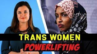 Fact Check: Ilhan Omar Says It's A 'Myth' That Trans Women Have An 'Advantage' In Powerlifting