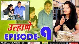 EPISODE-9  || funny video || haryanvi comedy