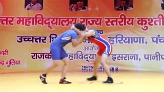 Women's wrestling bout! Govt. College Israna