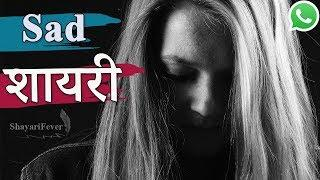 Sad WhatsApp Status Video Female Version | Sad Shayari Status In Hindi (2018)