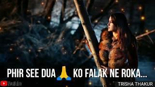 Uthne Laga Sabse | Etbaar Mera | Female | Sad | WhatsApp Status Video | 30 Sec | Lyrics