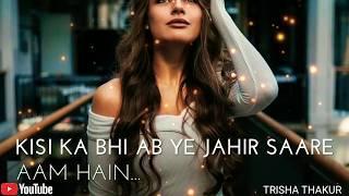 Jab Tak Jahan Main | Mera Naan Hai | Female | Romantic | WhatsApp Status Video | 30 Sec | Lyrics