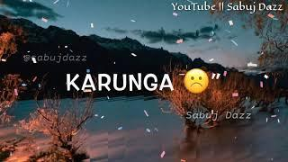 ❤️New Female Version Sad ????Love WhatsApp Status Video 2019????Sad Song Ringtone????Hindi Ringtone