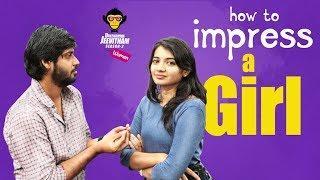 How to Impress a Girl || DJ Women