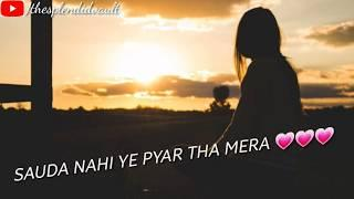 Tera Ghata (Female Version) | Reply Version | Special WhatsApp Status Video | Lyrical video |