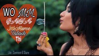 Wo Mil Gaya Jiski Hume Kabse Talash Thi Female Cover Biswajeeta Deb Unplugged Song Ma Pasha Series