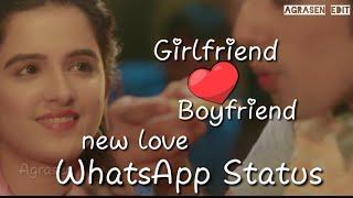 New Love WhatsApp Status video| phir bhi tumko chahungi female| love WhatsApp Status video female