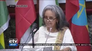 ኢትዮጵያ የመጀመሪያዋን ሴት ፕሬዝዳንት መረጠች Ethiopia Elects First Female President Ambassador Sahle-Work Zewde