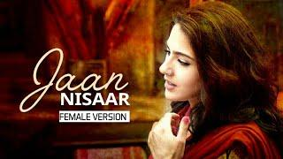 Jaan Nisaar Female Full Video Song | Kedaranath Movie | Sara Khan | Sushant Singh | Manish sharma