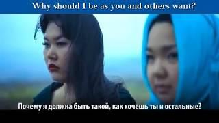 "Zere ""Female"" (Зере, ""Кыз""), feminist video with English and Russian translations/subtitles"