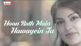 Pal ek pal female version status video | jalebi | WhatsApp status |