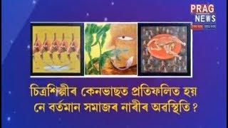 Famous female artists of Assam | Ananya with Monmoromi Mahanta