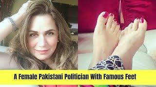A Female Pakistani Politician With Famous Feet | Desi TV