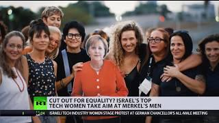 Tech future is female? Top Israeli women recreate all-men photo with Merkel