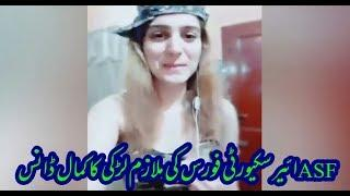 ASF girl dance viral video || ASF employ female girl hot viral footage || Air security force