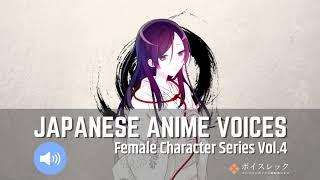 Japanese Anime Voices:Female Character Series Vol 4