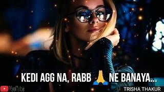 Kol Hove Te | Sek Lagda Ae | Female | Romantic | WhatsApp Status Video | 30 Sec | Lyrics