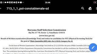 Haryana police result declared