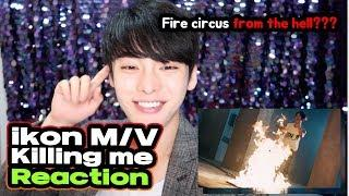 iKON - '죽겠다(KILLING ME)' M/V Reaction by Korean boyfriend