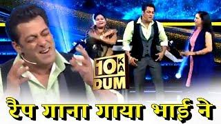 Salman Khan Rapping With A Female Contestant On The Dus Ka Dum Show