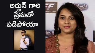 Sri Divya : I Fell in Love with Arjun Watching Abhimanyudu Movie @Premier Show 01