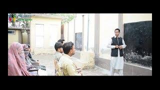 College Teacher with Girls and Boys - Education of Female   -Society Winners - Pashto New Video 2018