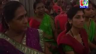 30 09 2018  UTv News Female Health Worker's Association Seminar