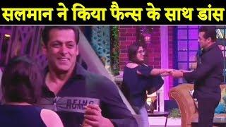 Salman Khan's Amazing Dance With Female Fan At The Kapil Sharma Show