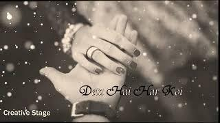 Ho chandni jab tak raat ( best WhatsApp status video) female version