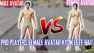 Male Vs Female Avatar | Which one is best | Pro Female Avatar kyon lete hain?