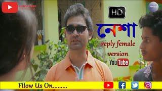 Nesha reply song female version || best love story Bengali sad song || present by TDFP-Series