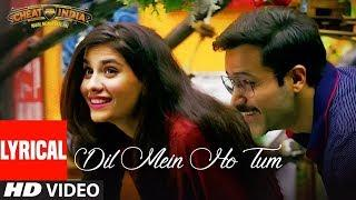 Dil Mein Ho Tum (Cover) | WHY CHEAT INDIA | Female Version | Neha Farrey | Emraan H,Armaan M