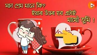Romantic Sad  ????Assamese whatsapp status video???? Female voice Dhanjita Baruah||Music Live
