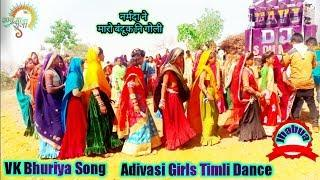 New Adivasi Dance | Beautiful Adivasi Female Dance video | Timli Step | Adivasi Timli Song