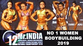 Women's Bodybuilding 2019 |12 th MR ,INDIA | Chennai | S WEB TV