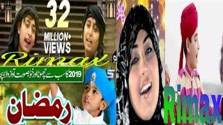 Top 5 Naat This year Status | new 2019 video | Best male & Female Naat 2019