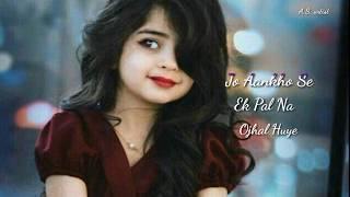 Dekhte Dekhte Female Version Sheya Karmakar Status video A.S. artist